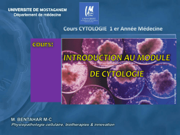 Introduction au module de cytologie