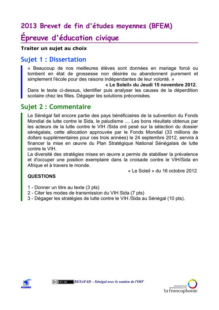 sujet de dissertation bfem senegal
