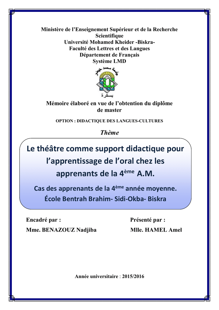 Le Theatre Comme Support Didactique Pour L Apprentissage De