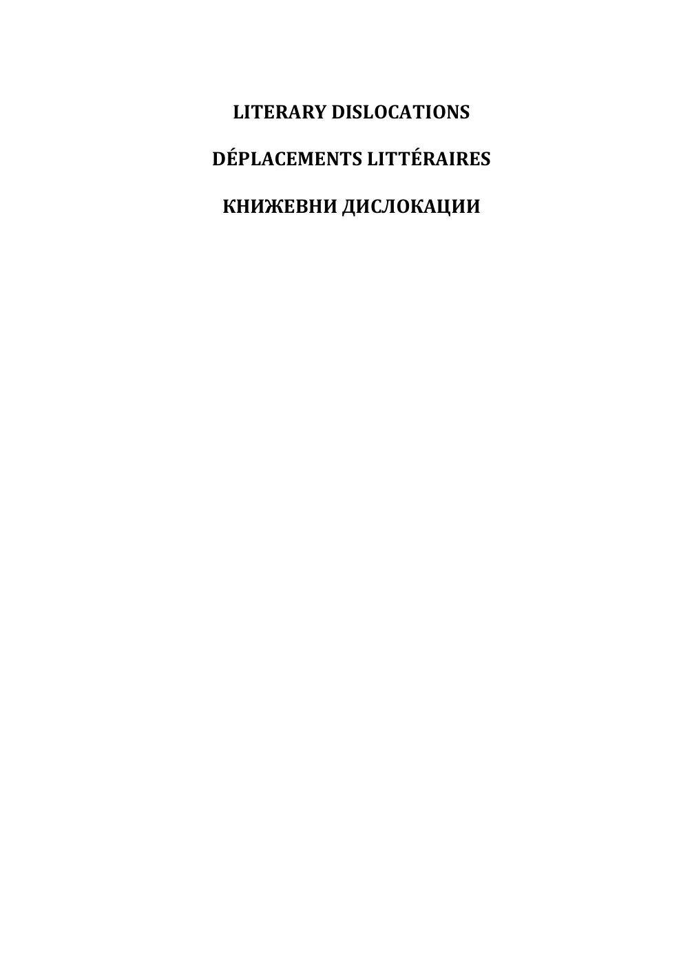 Literary Dislocations Deplacements Litteraires
