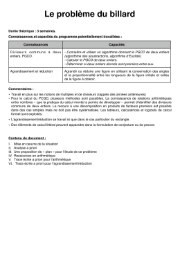 le document d`accompagnement