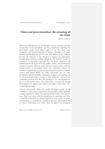 China and postcolonialism Re-orienting a
